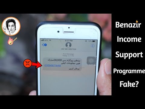 Benazir Income Support Fake???