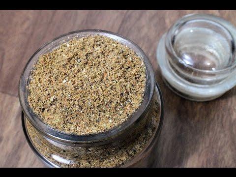 Tea Masala Powder | Chai ka Masala | How to make Tea masala | Chai Mix | Masala Chai  | Masala Tea