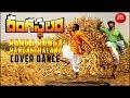 Ranga Ranga Rangasthalaana Cover Dance Rangasthalam Songs mp3