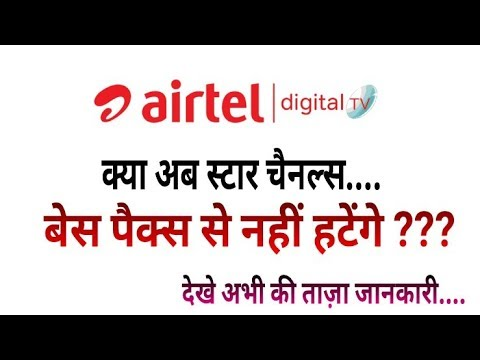 Good News: Airtel Digital TV is Not Removing Star India Channels from Packs ??? (Must Watch)