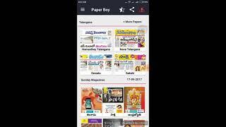 Telugu News Paperboy Videos - 9tube tv
