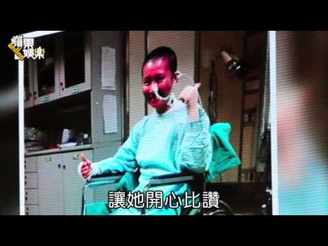 Selina勇面對傷疤 燒傷照曝光--蘋果日報 20140716