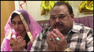 Special Prayer of QeT Altaf Hussain & Afzaa Altaf for Martyrs - 5 March 2017