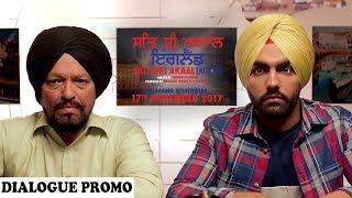 Visa Reject : Dialogue Promo   Sat Shri Akaal England   Ammy Virk, Monica Gill   Rel.17th Nov