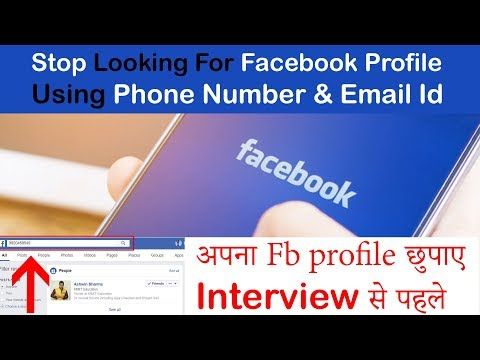 How to Hide FB Profile from People in Search Result | Phone Number & Email Search on Facebook