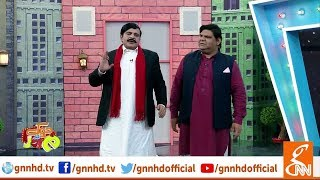 Joke Dar Joke   Comedy Delta Force with Hina Niazi & Tahir Sarwar Mir   GNN   14 Dec 2018