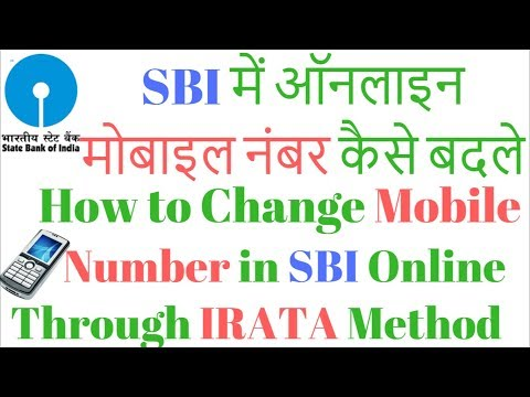 How to Change Mobile Number in SBI Online Through IRATA