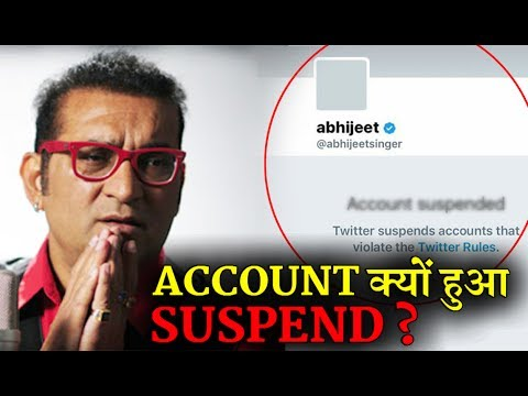 Why Abhijeet Twitter Account Got Suspended : Real Reason Here !           c4b