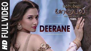 Deerane Full Video Song || Baahubali || Prabhas, Rana Daggubati, Anushka, Tamannaah