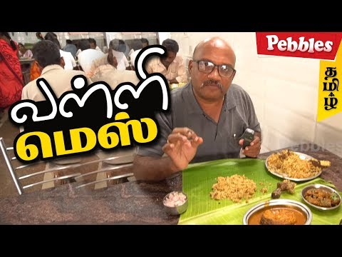 Xxx Mp4 Food Review In Dharmapuri Valli Mess Veg Non Veg A Hotel Serves Hot Fish Fries Mutton Amp Chicken 3gp Sex