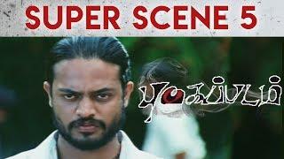 Download Pugaippadam - Super Scene 5 | Harish, Priya Anand, Amzath Khan Video