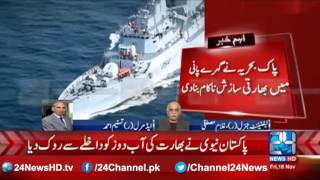 Pakistan Navy stopped indian submarine from entering Pakistan