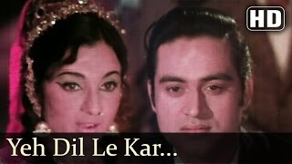 Ek Baar Muskura Do - Yeh Dil Lekar Nazrana - Mukesh - Asha Bhosle