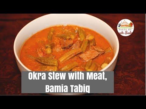 Okra Stew with Meat, Bamia Tabiq