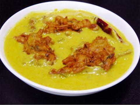 How to make Punjabi Kadhi Pakora Recipe | Pakoda Kadhi Recipe | Punjabi Kadhi Recipe