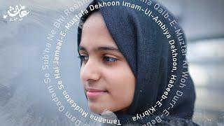 Tamanna Muddaton Se   Lyrical Video   Ayisha Abdul Basith