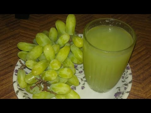 Green Grape juice | Healthy juice | how to make green grape juice