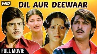 Dil Aur Deewaar Hindi Movie | Jeetendra, Moushumi, Rakesh Roshan, Ashok Kumar, Sarika | Hindi Movies