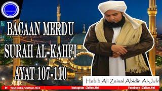 MERDUNYA BACAAN AL-QURAN Oleh HABIB ALI ZAINAL ABIDIN AL-JUFRI || SURAH AL-KAHFI AYAT 107-110 |