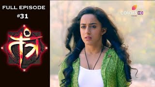 Tantra - 15th January 2019 - तंत्र - Full Episode