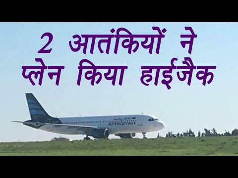 Xxx Mp4 Libiya Plane Hijack 2 Hijackers Onboard Officials Trying To Communicate वनइंडिया हिंदी 3gp Sex