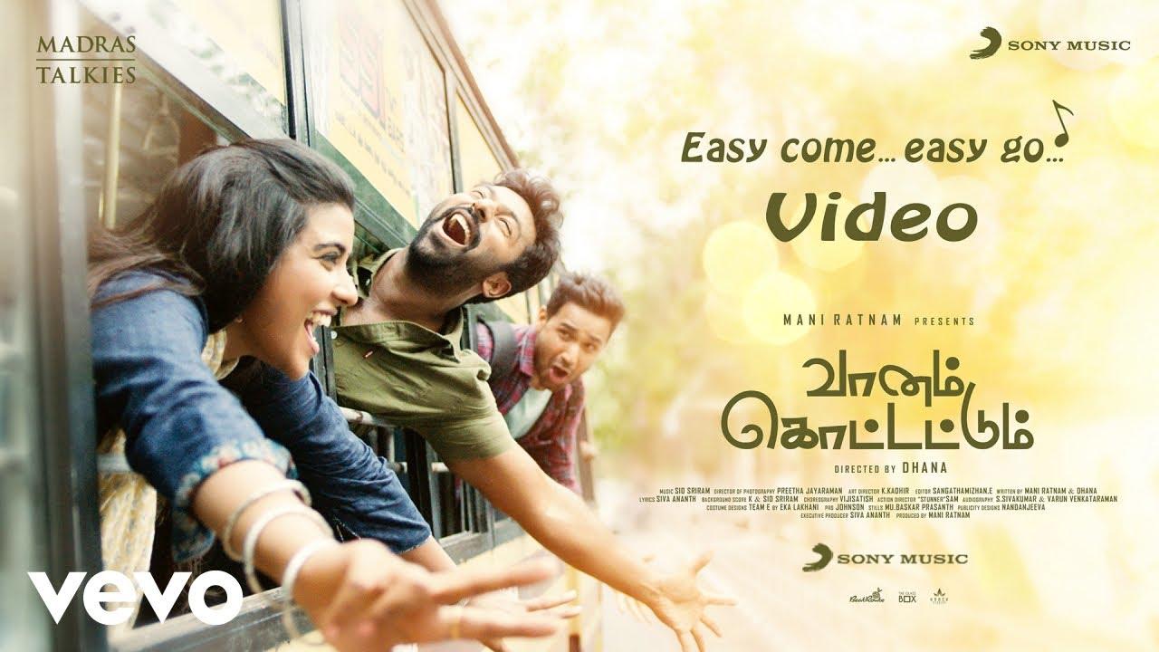 Vaanam Kottattum - Easy Come Easy Go Video | Mani Ratnam | Dhana | Sid Sriram