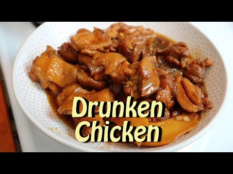 Easy Drunken Chicken Easy Recipe Eps 81