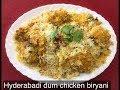 Hyderabadi Dum chicken biryani in (oven)| हैडरबादी डम बिरयानी