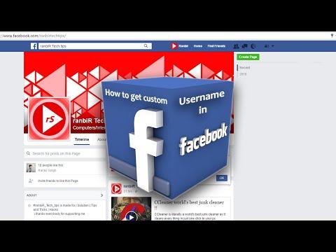 How to get custom Username in #facebook