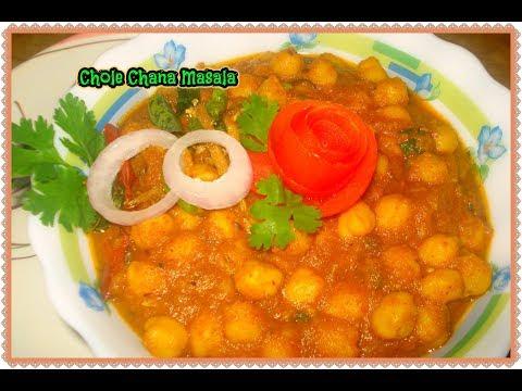Chole Chana Masala recipe in Telugu - Punjabi Chole Masala - Restaurant Style  Kabuli Chana Masala
