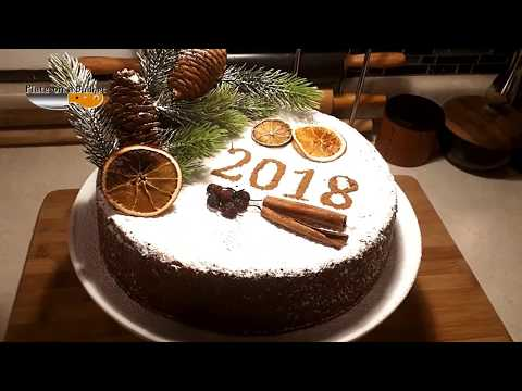 NEW YEARS EVE CAKE- VASILOPITA