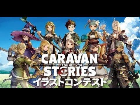 Caravan Stories MMORPG [Cross-Platform] iOS/Android