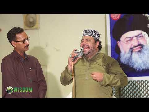 Sub Se Aala without Daf   Naat Irfan Haidri