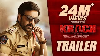 Krack Movie Trailer - Raviteja, Shruti Hassan | Gopichand Malineni | Thaman S