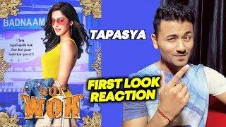 Pati Patni Aur Woh Ananya Panday First Look Reaction | Review