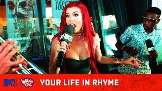 Justina Valentine Gets Jazzy In the Big Apple 🎺 (Pt. 3) | Your Life In Rhyme | Wild 'N Out