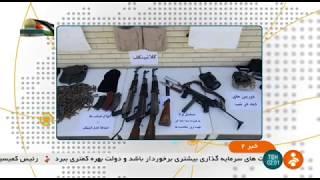 Iran Security Service arrested ISIS terrorists بازداشت تروريستهاي داعش بوسيله سازمان اطلاعات ايران