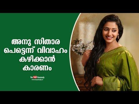 Xxx Mp4 Why Anu Sithara Got Married Quickly 3gp Sex