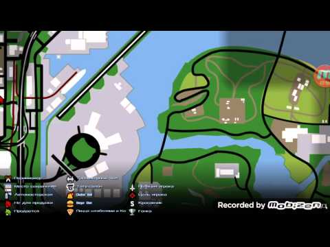 Flight  San Andreas  to easter bay