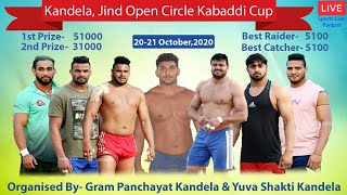 Kandela Open Circle Kabaddi Cup 2020 On 21-October, 2020     Sports Live   