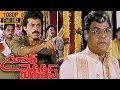 Super Police Telugu Movie Scene HD   Telugu Latest Movies   Venkatesh   Nagma   Suresh Production