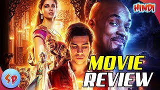 Download Aladdin (2019) Movie Review | Explained in Hindi Video