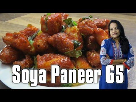 Soya Paneer 65 - Veg starter recipe - Seema's Smart Kitchen