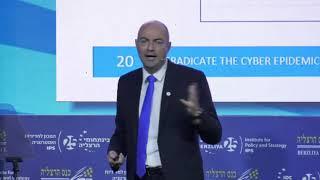 יגאל אונא, ראש מערך הסייבר הלאומי