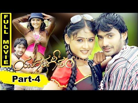 Xxx Mp4 Yugala Geetham Telugu Full Movie Part 4 Soni Charishta Srikar Abhishek 3gp Sex