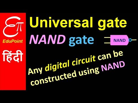 NAND gate is UNIVERSAL gate | video in HINDI