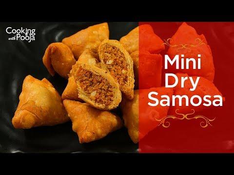 Mini Dry Samosa   हल्दीराम जैसे खस्ता  मसाला समोसा   Masala Samosa