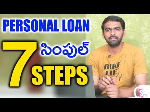 Get Personal Loan With 7 Simple Steps - Checklist For Applying Personal Loan