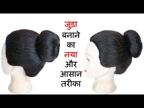 easy juda hairstyle in 1 minute || hair style girl || easy hairstyles || cute hairstyles || juda