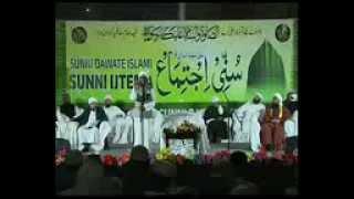 HOW TO PRAY NAMAZ E JANAZA AND DUA KA TARIKA BY AL HAJ QARI MUHAMMES RIZWAN